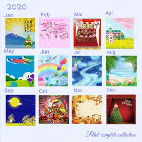 2020年度 背景&お手紙