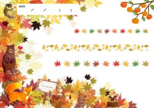 秋のお手紙