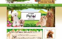 DOG SALON PETALのホームページがオープンしました♪