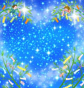 織姫&彦星