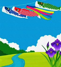 鯉とカキツバタ