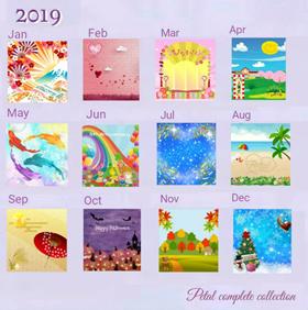 2019年度 背景&お手紙